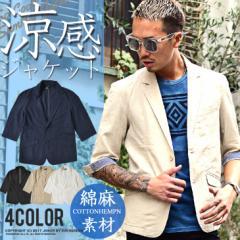 テーラードジャケット メンズ ジャケット テーラード サマージャケット サマージャケット 綿麻 麻混 リネン 7分袖 tr