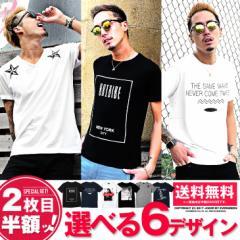 ◆2枚目半額◆送料無料◆Tシャツ メンズ 半袖Tシャツ 半袖 星柄 VネックTシャツ プリント フォトプリント 夏 夏服 trend_d