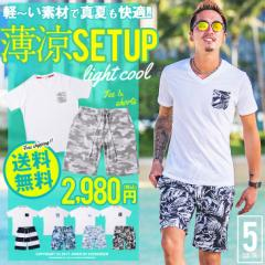 ◆送料無料◆セットアップ メンズ Tシャツ ショー...