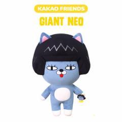 (先払いのみ) 韓国キャラクターグッズ KAKAO FRIENDS(カカオフレンズ) NEO ネオ ジャイアント 大型 ぬいぐるみ(60x90cm)