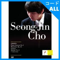 韓国音楽 チョ・ソンジン -  「2015 ショパンコンクールの実況」 DVD