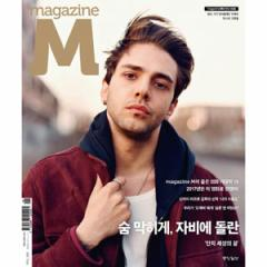 韓国映画雑誌 MAGAZINE M(マガジンエム)196号 (グザヴィエ・ドラン表紙/アン・セハ、チョ・ヒョンチョル記事)