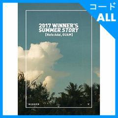 韓国スター写真集 WINNER(ウィナー) - 2017 WINNER'S SUMMER STORY [HAFA ADAI、GUAM] (DVD+フォトブック208P+ポラロイド+ステッカー)
