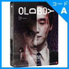 韓国映画 チェ・ミンシク、ユ・ジテ、カン・ヘジョン主演「オールド・ボーイ」Blu-ray (クォータースリーブ ナンバリング限定版/3DISC)