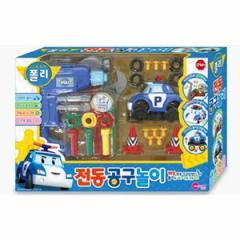 (先払いのみ) 韓国おもちゃ Robocar Poli(ロボカーポリー)電動工具遊びセット / 大工さん