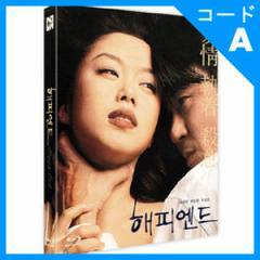 韓国映画 チェ・ミンシク、チョン・ドヨン、チュ・ジンモ主演 「ハッピー・エンド」 Blu-ray (一般版/1DISC)(発売日:16.11.11以後)
