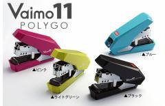 Vaimo11 POLYGO ◆バイモ11 ポリゴ◆40枚とじ HD-11SFLK 【MAX】ホッチキス
