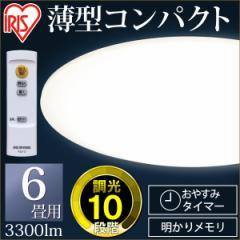 LEDシーリングライト 6畳 調光 3300lm CL6D-5.0 ...