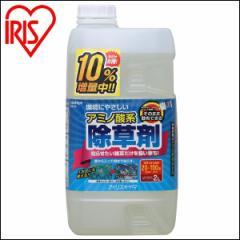 家庭用アミノ酸系除草剤 ストレートタイプ 2.2L 非農耕地用 アイリスオーヤマ