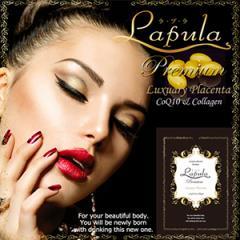 ●メール便送料無料!!【ラプラ プレミアム -Lapula Premium-】SALE 美容