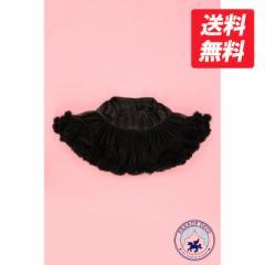 ボリュームパニエ 黒 40cm コスプレ ハロウィン ブラック 黒 レディース ボリューム 衣装 仮装 モノクロ コスチューム