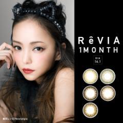 ReVIA (レヴィア) 度なし ■color■ マンスリー 1箱2枚入 全5色 安室奈美恵 DIA14.1mm カラコン