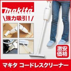 掃除機 コードレス マキタ ハンディ クリーナー 充電式 バッテリー付属 紙パック不要 4070-DW makita 送料無料