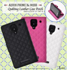 AQUOS PHONE Xx 302SH ケース キルティング 格子柄 レザーケース 手帳型ケース スマホケース カバー アクオスフォン xx 302sh