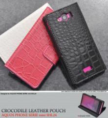 AQUOS PHONE SERIE mini SHL24用クロコダイルスタンドケースポーチ 手帳型ケース