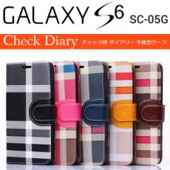 Galaxy S6 SC-05G ケース チェック柄 格子柄 カラーダイアリー レザー 手帳型ケース スマホケース カバー ギャラクシー GALAXY