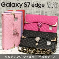 Galaxy S7 edge SC-02H SCV33 ケース ショルダー キルティング レザー 手帳型ケース スマホケース カバー galaxy s7 エッジ sc-02h scv33