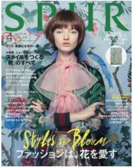 SPUR 2016年4月号 雑誌