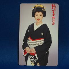 【テレカ】五代夏子 ポイント購入可 カード決済不可 ※送料無料対象外商品※