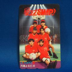 【テレカ】SMAP ポイント購入可 カード決済不可 ※送料無料対象外商品※