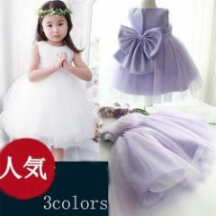子供フォーマル ワンピース結婚式・発表会  子供ドレス ワンピース 子供服 子どもドレスチュールスカー 女の子 お姫様ドレス