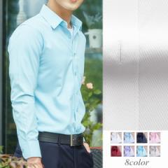 999円!ワイシャツ メンズ シャツ トップス フォーマル 長袖 通勤 8color 大人 シンプル 大きいサイズ対応 肌触りいい
