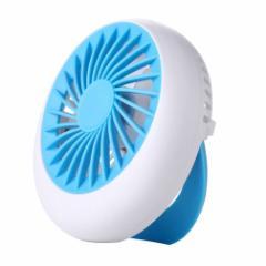 夏を涼しく★ ブルーのおしゃれで可愛い USBミニファン /風量3段階調節★
