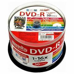 【今だけの格安価格】★ DVD-R 16倍速 50枚【最安値】