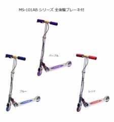 超人気モデル!キックスクーター ジェイディジャパン JD BUG MS-101AB シリーズ