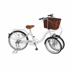 ★送料無料「バンビーナ/バスケット付三輪自転車 1台」大きなバスケット付!大きな荷物でも&たくさんお買い物しても容量たっぷりで安心