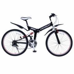 ★「シボレー/26インチ折畳自転車(FD-MTB2618SE) 1台」[送料無料]アウトドアライフに!アメリカ自動車メーカーを代表するブランドモデル