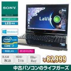 NEC ノートPC Windows8 64bit Core i7-3630QM 2.4GHz RAM8GB HDD1TB ブルーレイ 無線LAN HDMI office付属 LL750/LS 中古PC 841