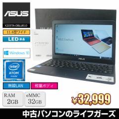 中古パソコン Windows10 ASUS X205TA-DBLUE10 Atom Z3735F メモリ2GB eMMC32GB 11.6型ワイド 無線LAN office付 中古PC 2447