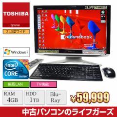 中古パソコン Windows7 液晶一体型PC 東芝 D710/T7BB Core i5-480M RAM4GB HDD1TB ブルーレイ 21.5型ワイド 地デジ 無線LAN 中古PC 228