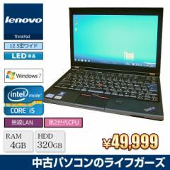 中古パソコン Windows7 lenovo X220 Core i5-2520M メモリ4GB HDD320GB 12.5型ワイド 無線LAN WiMAX office付 中古PC 827