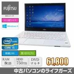 中古パソコン ノート Windows7 FUJTISU SH54/K Core i5-3230M RAM8GB HDD750GB DVDマルチ 13.3型ワイド 無線LAN office 中古PC 2666
