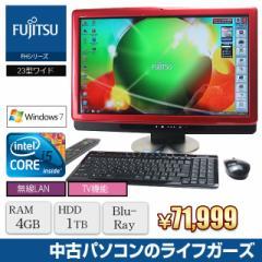 液晶一体型PC Windows7 FUJTISU FH700 Core i5 450M メモリ4GB HDD1TB ブルーレイ 23型ワイド 地デジ 無線LAN office付属 中古PC 126