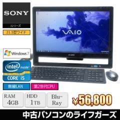 液晶一体型PC Windows7 SONY VAIO VPCJ227FJ Core i5 2430M RAM4GB HDD1TB ブルーレイ 21.5型ワイド 地デジ 無線LAN office 中古PC 2545