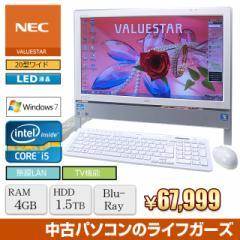 NEC 液晶一体型PC Windows7 Core i5-2410M RAM4GB HDD1.5TB ブルーレイ 20型ワイド 無線LAN 地デジ VN770/DS 中古PC 2417