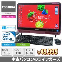 液晶一体型PC Windows8 TOSHIBA REGZA PC Celeron B830 メモリ4GB HDD1000GB DVDマルチ 21.5型ワイド 地デジ 無線LAN 中古PC 2504