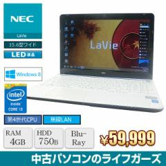 中古パソコン Windows7 NEC LS350/NSW-KS Core i3-4000M メモリ4GB HDD750GB 15.6型ワイド 無線LAN office付 中古PC 2465