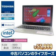 中古パソコン Windows10 TOSHIBA 東芝 Celeron N3050 メモリ4GB HDD500GB 11.6型ワイド 無線LAN office付 中古PC 2457