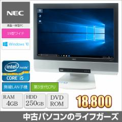 【先行販売】中古PC 液晶一体型PC NEC MK25T/GF Windows10 Core i5-3210M 2.5GHz RAM4GB HDD250GB DVD-ROM 19型ワイド office 2799