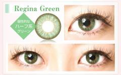 ルナ レジーナ グリーン☆1ヶ月用度あり 2枚 緑 カラコン 【エメラルド】【グリーン】 クオーレ Quore Regina Series Luna