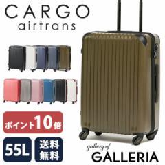 【即納】【送料無料】CARGO airtrans カーゴエアトランス スーツケース トリオ TRIO 4輪 CAT-633N(TSAロック 55L 3〜4日程度)