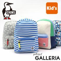 【即納・送料無料】チャムスCHUMS リュック キッズ Kids Hurricane Day Pack Sweat CH60-2110