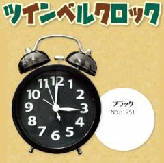 『ツインベルクロック』 置き時計タイプ ブラック (81251)
