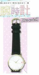 『腕時計One point ブラック』(81542)かわいい腕時計が登場しました!