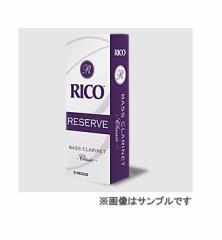 DAddario Woodwinds /RICO レゼルヴ クラシック バスクラリネット用リード(5枚入り)【ダダリオ ウッドウィンズ/リコ】