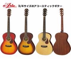 ARIA/ADF-01 3/4サイズのアコースティックギター【アリア】【送料無料】
